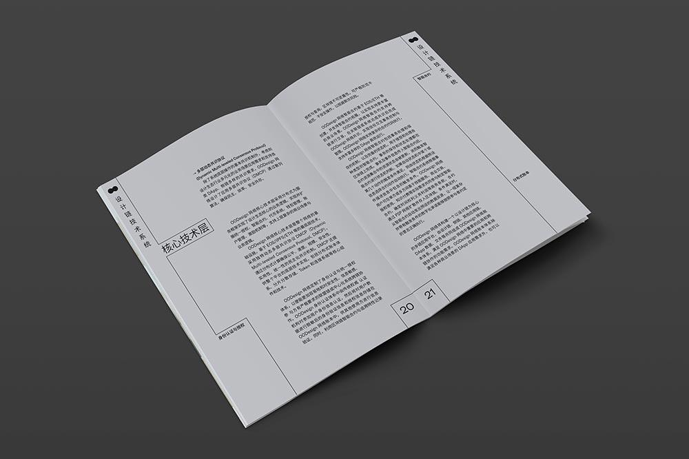 whitepaper2